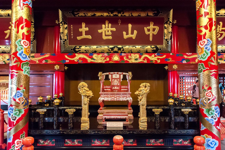 Shuri throne room