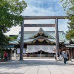 Imperial Shrine of Yasukuni