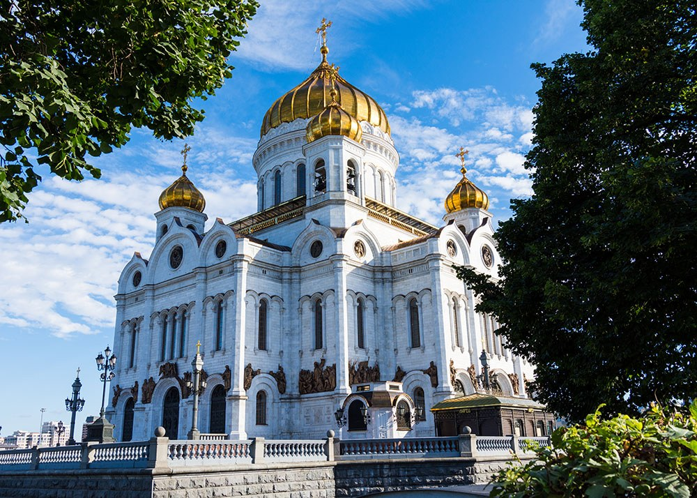 Cathedral Christ the Saviour